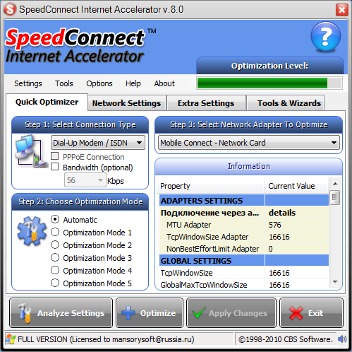 SpeedConnect Internet Accelerator 8.0