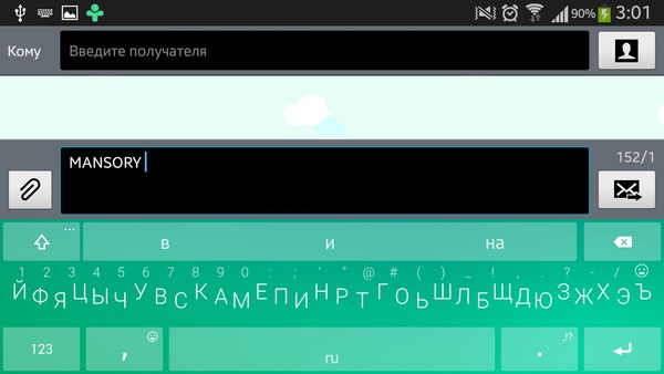 Minuum Keyboard 3.5