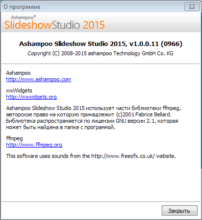Ashampoo Slideshow Studio 2015 1.0.0.11