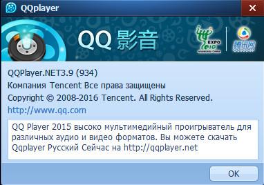 QQPlayer 3.9.934