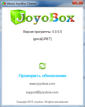 JoyoBox Cleaner 5.0.0.0