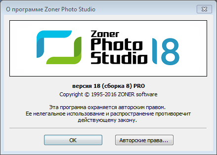 Zoner Photo Studio Pro 18.0.1.8