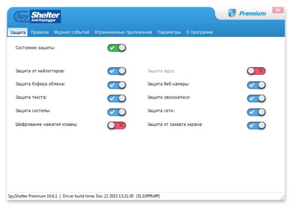 Spyshelter Firewall 10.6.1 Premium