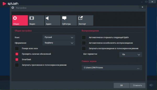 Splash Premium 2.0.0.0