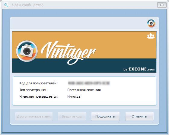Vintager 2016 2.0.1.2