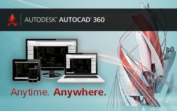 AutoCAD 360 Pro 4.0.2