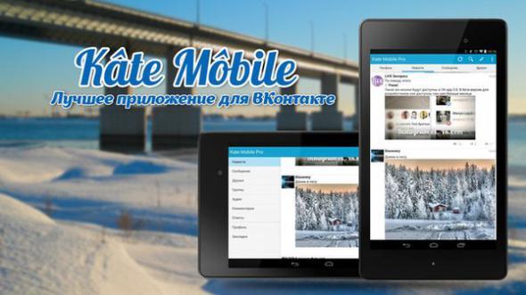 Kate Mobile Pro 39.3