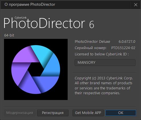 CyberLink PhotoDirector Deluxe 6.0.6727 + Rus