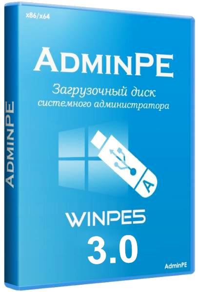 AdminPE 3.0