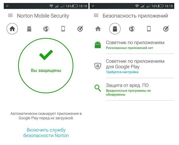 Norton Mobile Security 3.13.0.3041