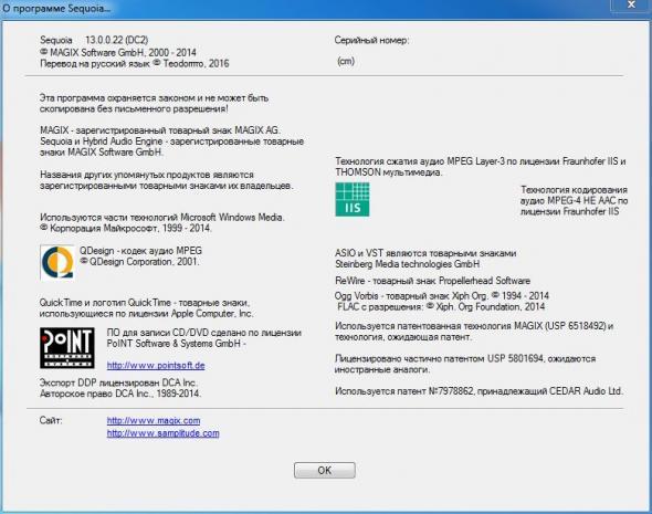 Magix Sequoia 13.0.0.22 + Rus