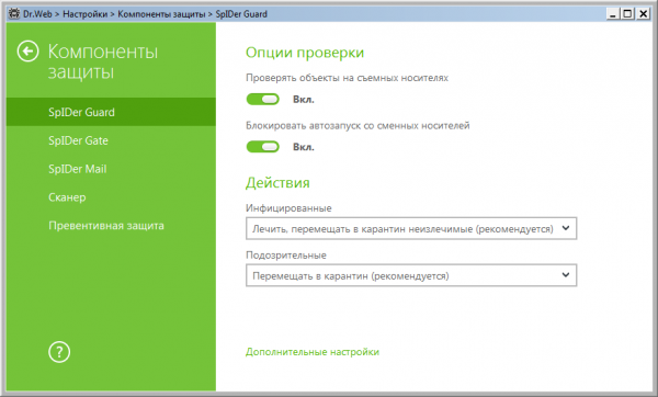 Dr.Web Security Space & Anti-Virus 11.0.5.5180
