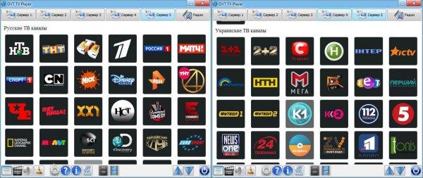 OVT TV Player 9.10