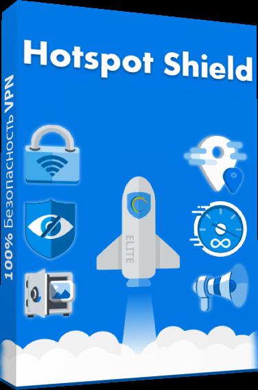 Hotspot Shield VPN Elite 7.20.3