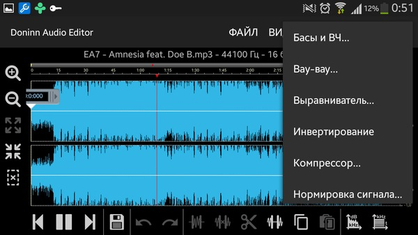 Doninn Audio Editor Pro 1.04