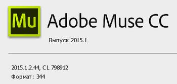 Adobe Muse CC 2015.1.2.44