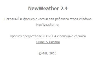 NewWeather 2.4