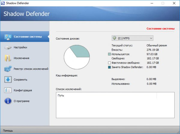 Shadow Defender 1.4.0.636 Final