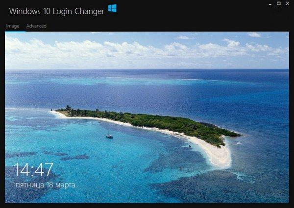 Windows 10 Login Changer 0.0.1.5