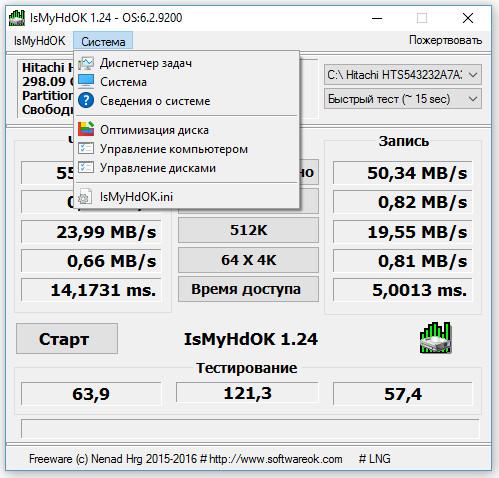 IsMyHdOK 1.24