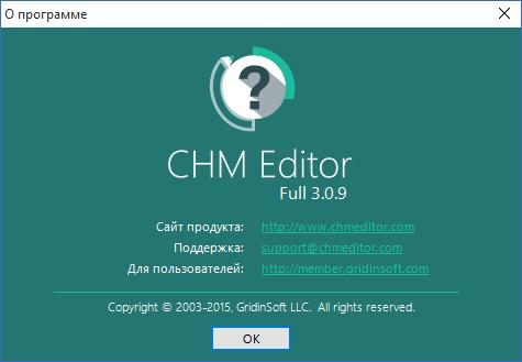 GridinSoft CHM Editor 3.0.9