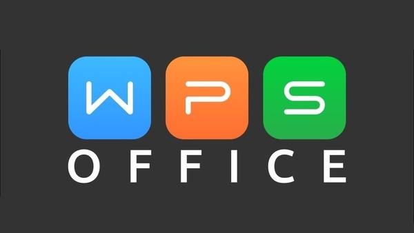 WPS Office 2016 Premium 10.2.0.5871 + Portable