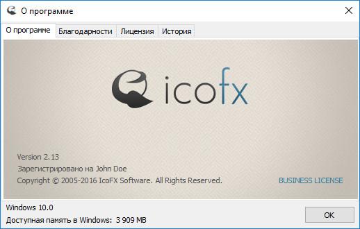 IcoFX 2.13 + Portable