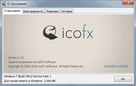 IcoFX 2.13