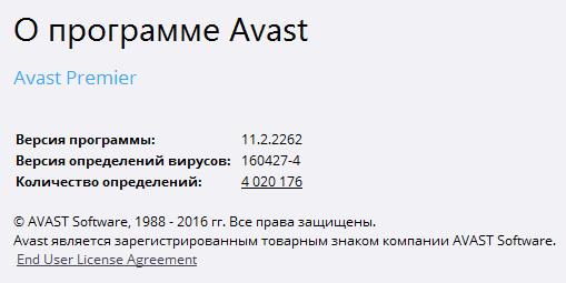 Avast! Premier 2016 11.2.2262 Final