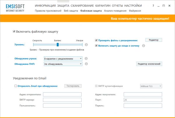 Emsisoft Internet Security 11.8.0.6465 Final