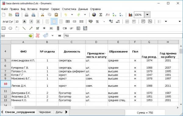 Windows Office 1.1.0.3