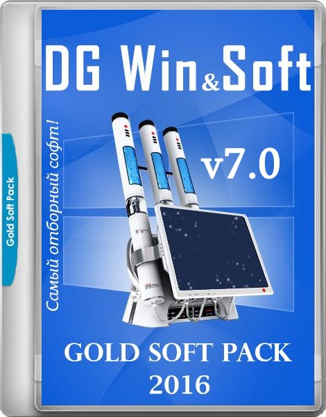 DG Win&Soft Gold Soft Pack 2016 v.7.0