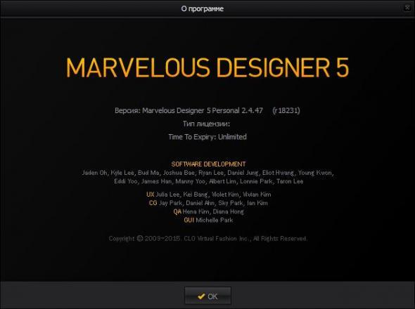 Marvelous Designer 5 Personal 2.4.47