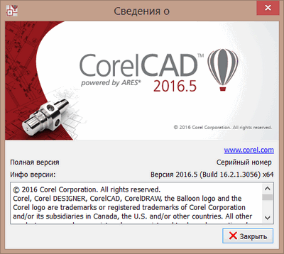 CorelCAD 2016.5 build 16.2.1.3056
