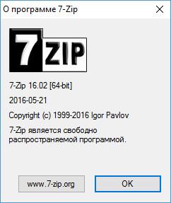 7-Zip 16.02 Final