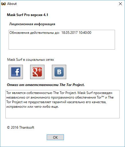 Mask Surf Pro 4.1