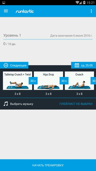 Runtastic Six Pack Full 1.4.1