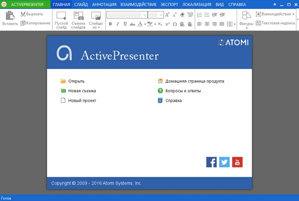 ActivePresenter Professional Edition 6.0.1