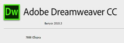 Adobe Dreamweaver CC 2015.3