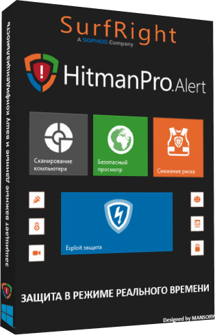 HitmanPro.Alert 3.1.10 Build 373