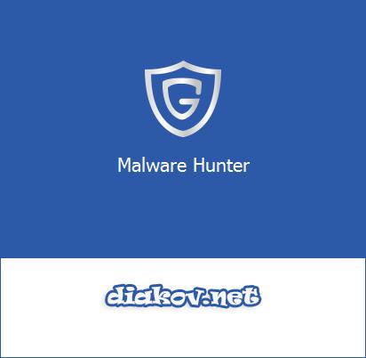 Glarysoft Malware Hunter Pro 1.29.0.49