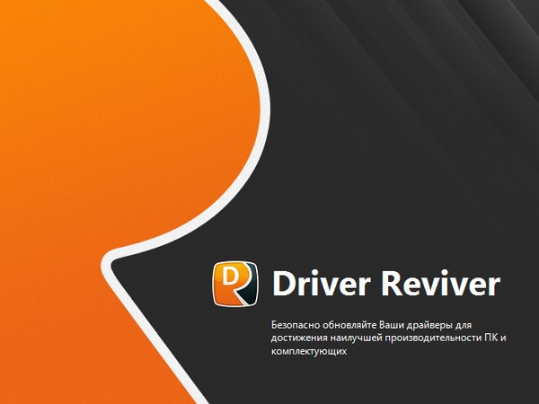 ReviverSoft Driver Reviver 5.35.0.38