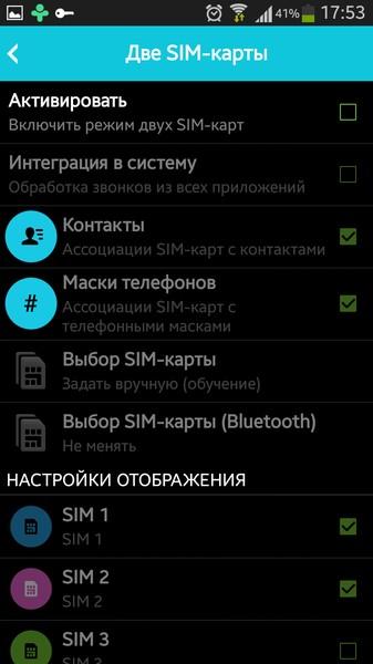 PixelPhone Pro 3.9.9.8