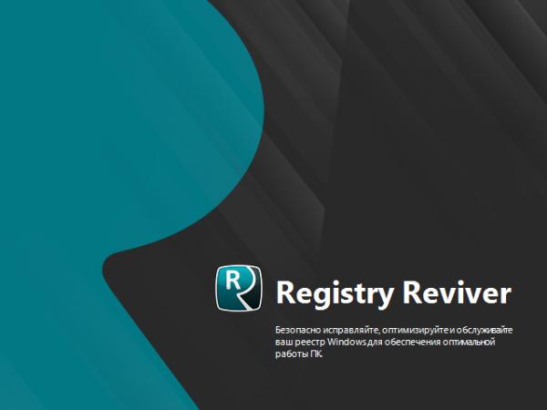 ReviverSoft Registry Reviver 4.16.0.12