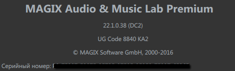 MAGIX Audio & Music Lab 2017 Premium 22.1.0.38 + Rus