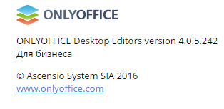ONLYOFFICE Desktop 4.0.5.242 Business