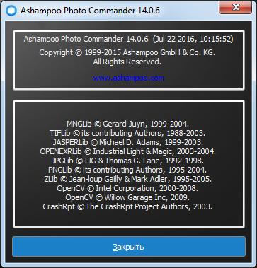 Ashampoo Photo Commander 14.0.6 + Portable