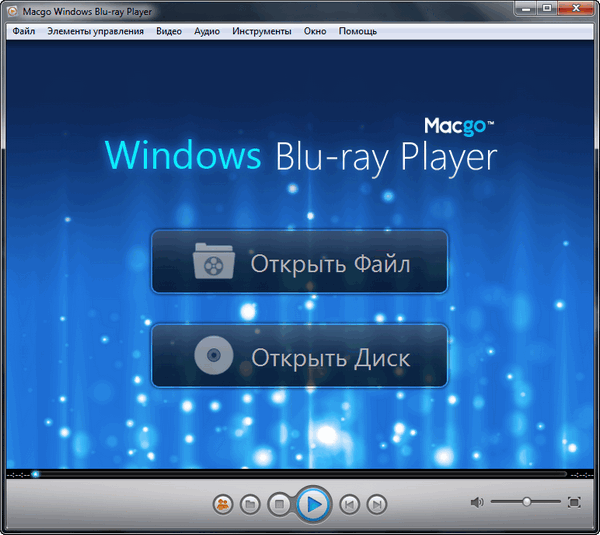 Macgo Windows Blu-ray Player 2.17.2.2614