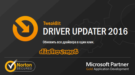 TweakBit Driver Updater 1.8.1.4