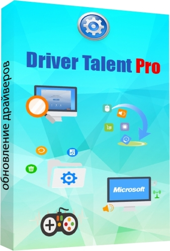 Driver Talent Pro 6.5.51.154 + Portable